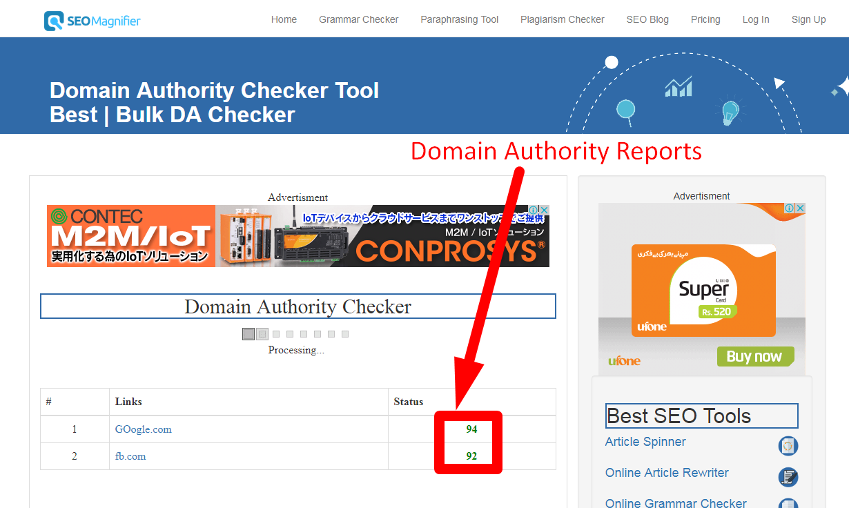 bulk domain authority checker tool to check domain authority