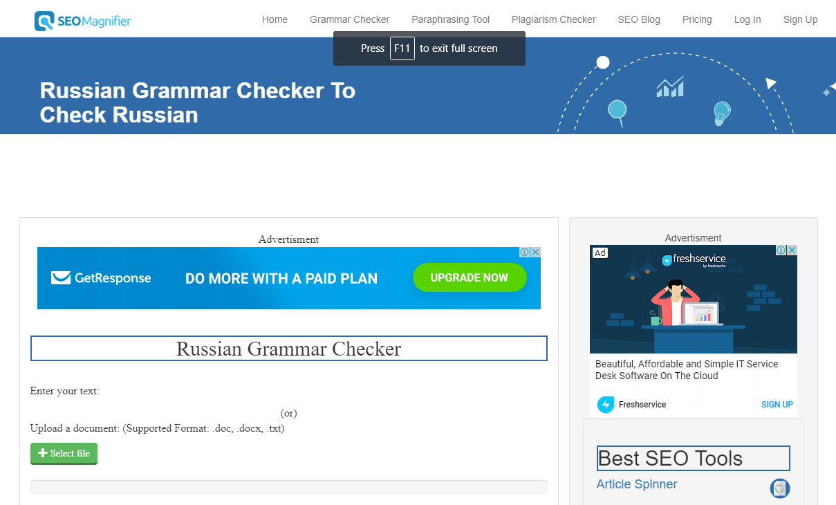 How to check russian grammar online step 1