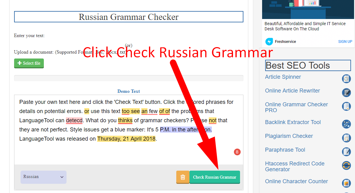 Russian Grammar Checker To Check Russian | SEOMagnifier